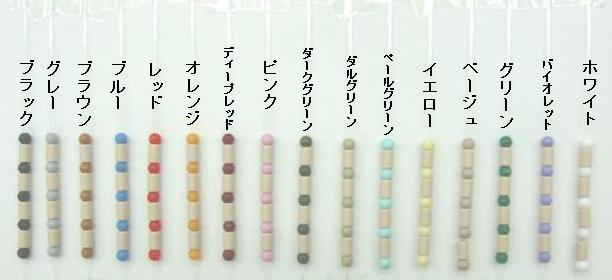16色のEMXセラミックネックレス